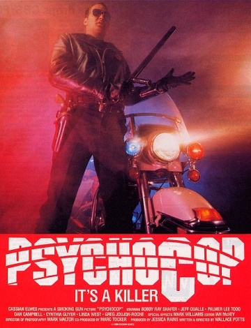 Psycho Cop 1