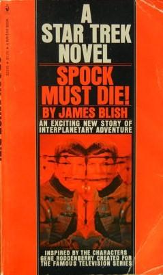 spock-debe-morir