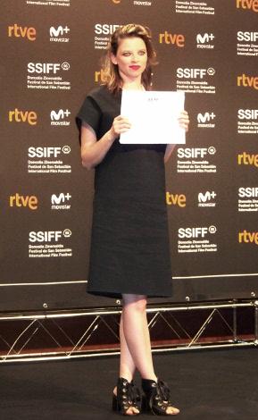 12 Premio Horizontes Maria Alche por Familia sumergida
