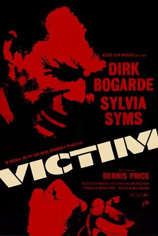 victima-poster